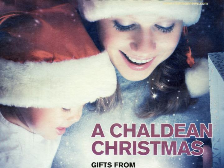 Chaldean News |2014 Gift Guide